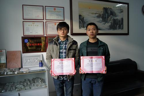 热烈祝贺青岛市第十二届技能大赛岩天数控优秀获奖学员