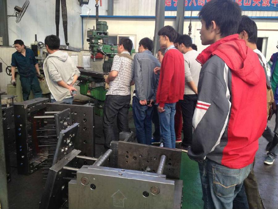 青岛岩天组织学生参观雄风实业公司模具车间